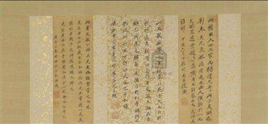 图八   明董其昌《林和靖诗意图》轴  故宫博物院藏