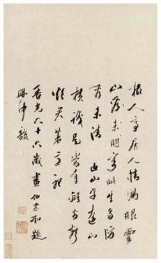 图十三   明董其昌《秋兴八景图》册(之一)  上海博物馆藏