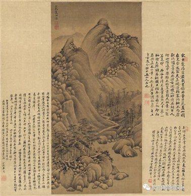图十五:2  清王翚《仿北苑夏山图》轴   故宫博物院藏