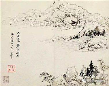 图十八   明董其昌《书画册》第一开   日本东京国立博物馆藏