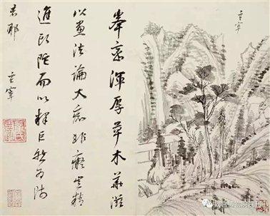 图十九:2   明董其昌《书画册》第七开  日本东京国立博物馆藏