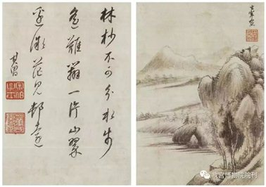 图二十:2   明董其昌《山水册》第九开   广西壮族自治区博物馆藏