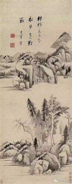 图二十:3   明董其昌《林杪水步图》轴   故宫博物院藏