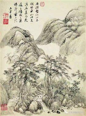 """图二十四   清王翚《虞山诸贤合璧》册之""""王翚山水图""""页   故宫博物院藏"""