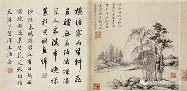 图二十五:1   明董其昌《仿古山水》册第五开  上海博物馆藏