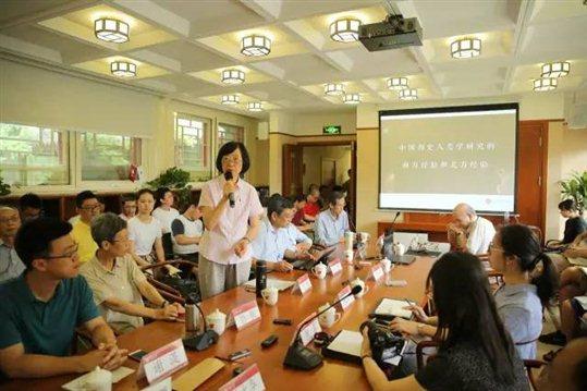 【北大文研论坛46】中国历史人类学研究的南方经验与北方经验 - 海交史 - 1