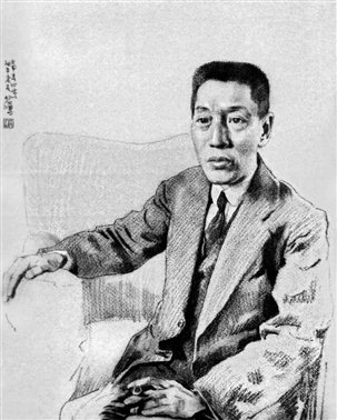 马衡肖像(素描,徐悲鸿1933年1月16日绘)